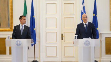 ΕΘΝΙΚΑ ΘΕΜΑΤΑ | Ελλάδα και Ιταλία οριοθετούν την ΑΟΖ