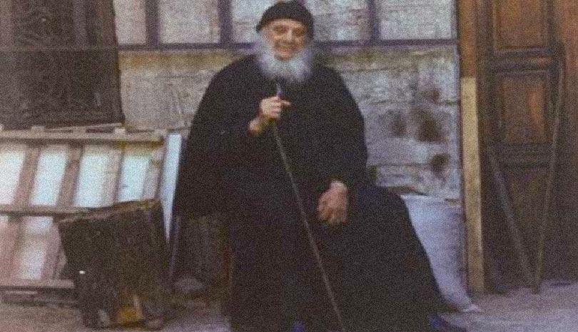Γέρων Αμβρόσιος Λάζαρης: Να λες στην προσευχή, «Φύλαξε με, Θεέ μου, από την κακία των ανθρώπων»