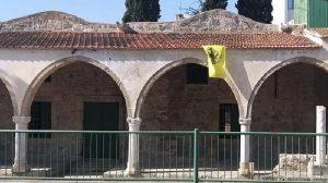 Κύπρος | Κατεχόμενα: Αντιδράσεις για το κρέμασμα σημαίας του Βυζαντίου σε τζαμί