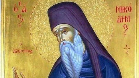 Κυριακή Β' Ματθαίου, Σύναξη των Αγιορειτών Πατέρων - Άγιος Νικόδημος ο Αγιορείτης