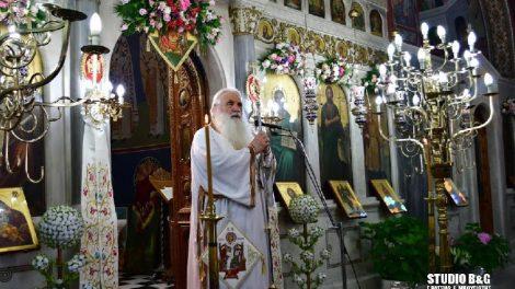 Ναύπλιο : Αρχιερατική θεία λειτουργία της εορτής του Αγίου Πνεύματος στην Αγία Τριάδα (Μέρμπακα)
