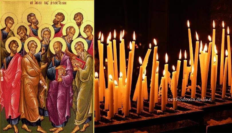 Ο Απόστολος και το Ευαγγέλιο σήμερα Τρίτη 30 Ιουνίου