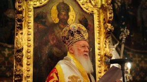 Ο Οικουμενικός Πατριάρχης Βαρθολομαίος για την αμφισβήτηση της Θείας Ευχαριστίας