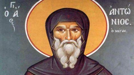 Ορθοδοξία | ΜΕΓΑΣ ΑΝΤΩΝΙΟΣ: Το Άγιο Πνεύμα διδάσκει τον άνθρωπο