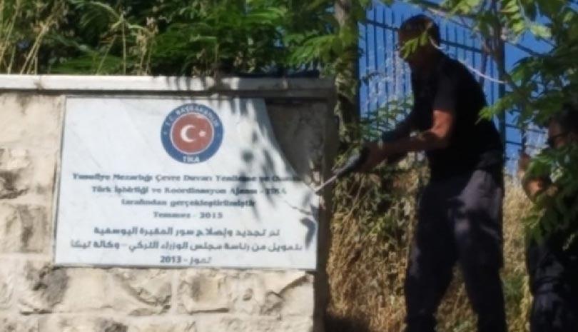 Το Ισραήλ ξήλωσε μαρμάρινη πλάκα στην οποία υπήρχε η Τουρκική Σημαία - Οργή στην Τουρκία ΒΙΝΤΕΟ