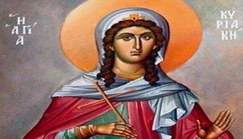 Αγία Κυριακή η Μεγαλομάρτυς - Λάμπρος Κ. Σκόντζος