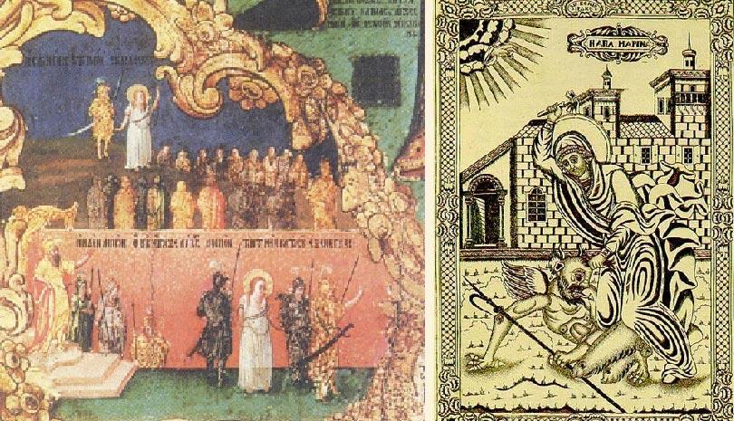 Αγία Μαρίνα: Πως ένα κοριτσάκι πάλεψε και νίκησε τον διάβολο που εμφανίστηκε ως δράκοντας στη φυλακή της