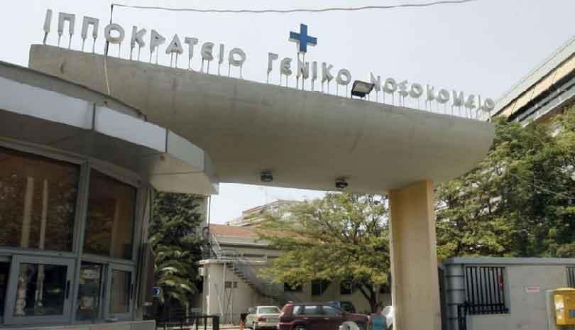 Άγιος Παντελεήμονας: Πανηγυρικές λατρευτικές ακολουθίες στο Γενικό Νοσοκομείο Θεσσαλονίκης Ιπποκράτειο