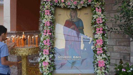 Αρχιερατικός εσπερινός για την Αγία Μαρίνα στο Σκαφιδάκι Αργολίδας