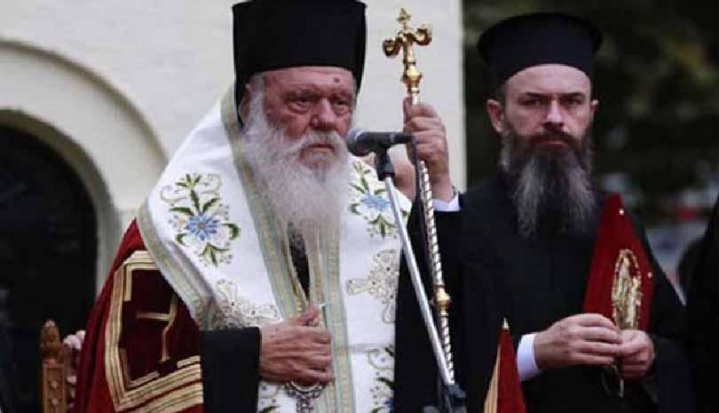 Δήλωση για την Αγία Σοφία έκανε στο ΑΠΕ - ΜΠΕ ο Αρχιεπίσκοπος Ιερώνυμος