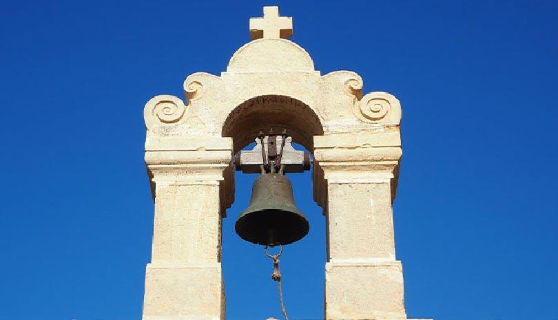 Εορτολόγιο 2020: Γιορτή σήμερα Δευτέρα 27 Ιουλίου - Σήμερα γιορτάζει η Οσία Ανθούσα η ομολογήτρια