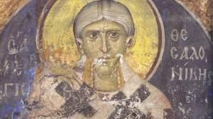 Εορτολόγιο 2020: Παρασκευή 10 Ιουλίου 2020 Άγιος Γεώργιος Μητροπολίτης Θεσσαλονίκης ο Γλυκύς