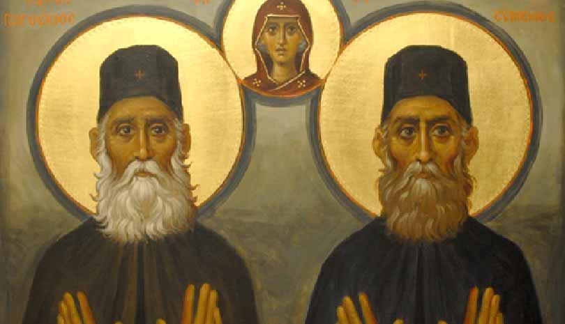 Εορτολόγιο 2020: Παρασκευή 10 Ιουλίου Όσιοι Παρθένιος και Ευμένιος οι εν Γορτύνη της Νήσου Κρήτης