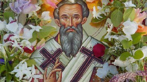 Εορτολόγιο 2020: Πέμπτη 2 Ιουλίου σήμερα γιορτάζει οΆγιος Ιουβενάλιος Πατριάρχης Ιεροσολύμων