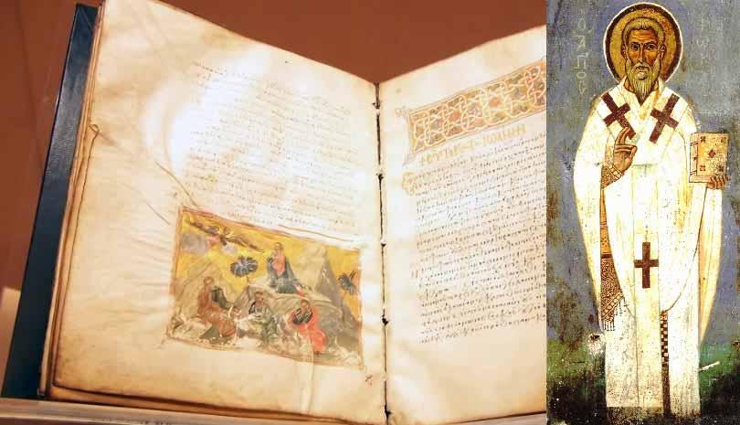 Ευαγγέλιο σήμερα Πέμπτη 23 Ιουλίου 2020 Ανακομιδή Ιερών Λειψάνων του Αγίου Φωκά του Νέου από τη Σινώπη