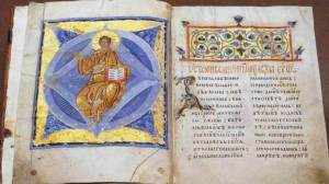Ευαγγέλιο σήμερα Σάββατο 1 Αυγούστου Πρόοδος του Τιμίου και Ζωοποιού Σταυρού