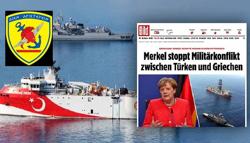 ΓΕΕΘΑ: «Η κατάσταση στο Αιγαίο παραμένει αμετάβλητη» - Bild: Η Μέρκελ απέτρεψε τη σύρραξη μεταξύ Ελλάδας και Τουρκίας