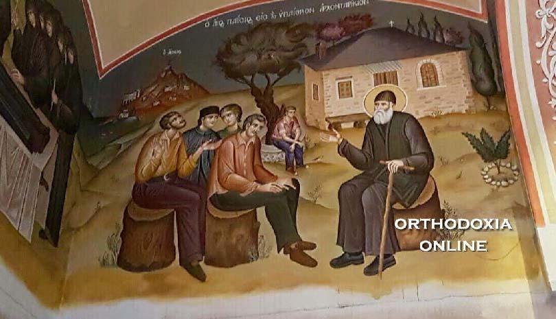 Η συνάντηση μου με τον Άγιο Παΐσιο - Πρωτοπρεσβύτερος Βασίλειος Γιαννακόπουλος