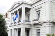 Ελληνοτουρκικά : Ελλάδα & Τουρκία ξεκινούν τις διερευνητικές επαφές