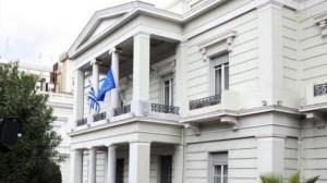 Ελληνικό υπουργείο Εξωτερικών: Ανάξιο απάντησης το παραλήρημα της Τουρκίας