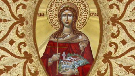 Τρίτη 7 Ιουλίου: Αγία Κυριακή η Μεγαλομάρτυς - Πρωτοπρεσβύτερος Βασίλειος Γιαννακόπουλος