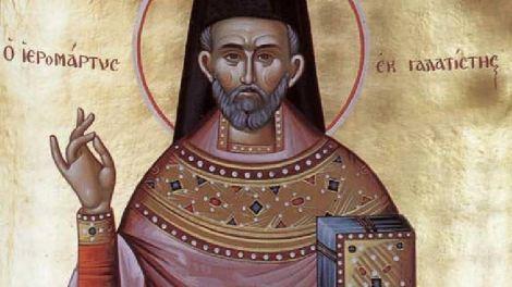 18 Αυγούστου | Σήμερα Τρίτη γιορτάζει ο Άγιος Αγάπιος ο εκ Γαλατίστης o Ιερομάρτυς - Εορτολόγιο