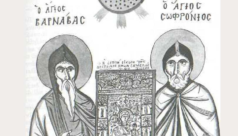 18 Αυγούστου | Σήμερα Τρίτη γιορτάζουν οι Όσιοι Βαρνάβας, Σωφρόνιος και Χριστόφορος - Εορτολόγιο