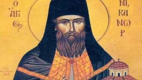 7 Αυγούστου σήμερα γιορτάζει ο Άγιος Νικάνωρ ο θαυματουργός
