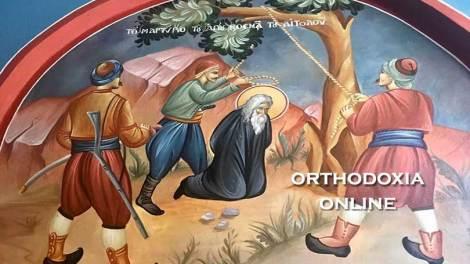 Άγιος Κοσμάς ο Αιτωλός | Τα τέσσερα μυστήρια της πίστεώς μας