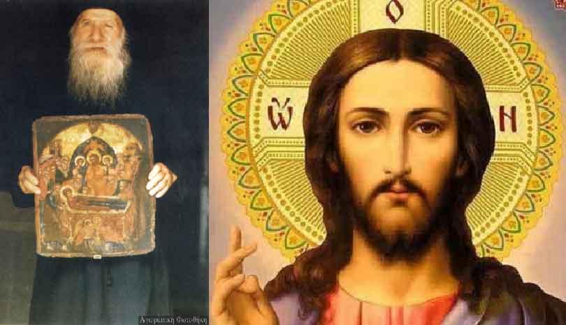 Άγιος Πορφύριος : Έχει ο Θεός. Εκεί που απελπίζεσαι, σου στέλνει κάτι που δεν το περιμένεις