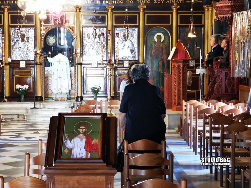 Αργολίδα : Με μάσκες οι πιστοί στις Εκκλησίες   ΕΚΚΛΗΣΙΑ   Ορθοδοξία   orthodoxia.online   Αργολίδα   κορωνοϊός   ΕΚΚΛΗΣΙΑ   Ορθοδοξία   orthodoxia.online