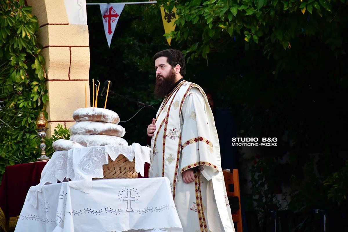 Αρχιερατικός πανηγυρικός εσπερινός για την Κοίμηση της Θεοτόκου στο Ναύπλιο | ΕΚΚΛΗΣΙΑ | Ορθοδοξία | orthodoxia.online | Αρχιερατικός πανηγυρικός εσπερινός | Άρια | ΕΚΚΛΗΣΙΑ | Ορθοδοξία | orthodoxia.online