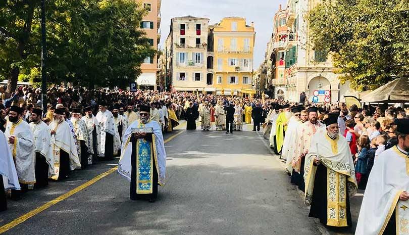 Ι.Μ. Κερκύρας : Ανακοίνωση σχετικά με την Λιτανεία του Αγίου Σπυρίδωνος