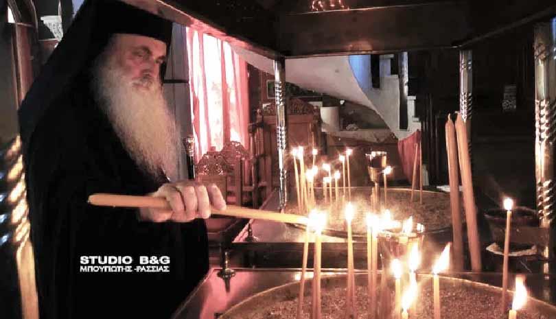 Ναύπλιο : Ο Αργολίδος Νεκτάριος στην πρώτη παράκληση στην Θεοτόκο στην Ευαγγελίστρια