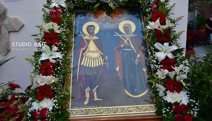 Οι Άγιοι Αδριανός και Ναταλία εορτάζονται στην Αργολίδα