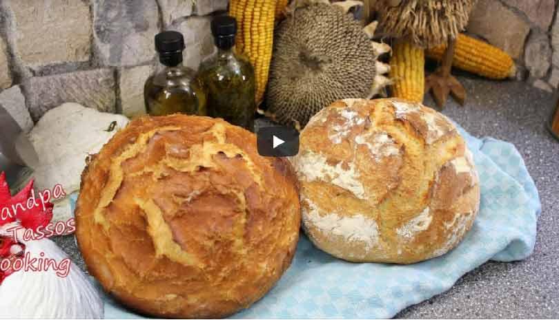 Το ψωμί του παππού Τάσου