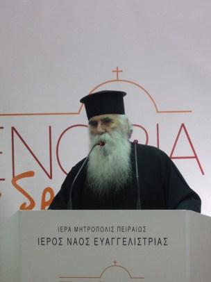 «Ευλαβές θυμίαμα» | ΕΚΚΛΗΣΙΑ | Ορθοδοξία | orthodoxiaonline | πατήρ Ιωάννης Σαρρής |  Εκκλησία |  ΕΚΚΛΗΣΙΑ | Ορθοδοξία | orthodoxiaonline