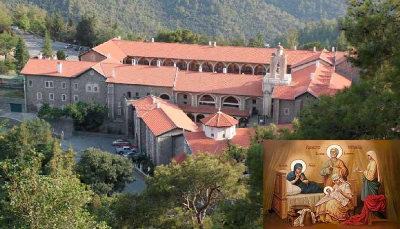 8 Σεπτεμβρίου | Σήμερα πανηγυρίζει η Ιερά Μονή Κύκκου