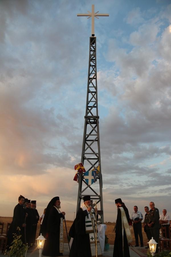 Παράπονα στη Μέρκελ θα κάνει ο Ερντογάν για το γιγαντιαίο σταυρό στα σύνορα του Έβρου | Ελλάδα | Ορθοδοξία | orthodoxia.online | Ερντογάν | Ι.Μ. Διδυμοτείχου Ορεστιάδος και Σουφλίου | Ελλάδα | Ορθοδοξία | orthodoxia.online