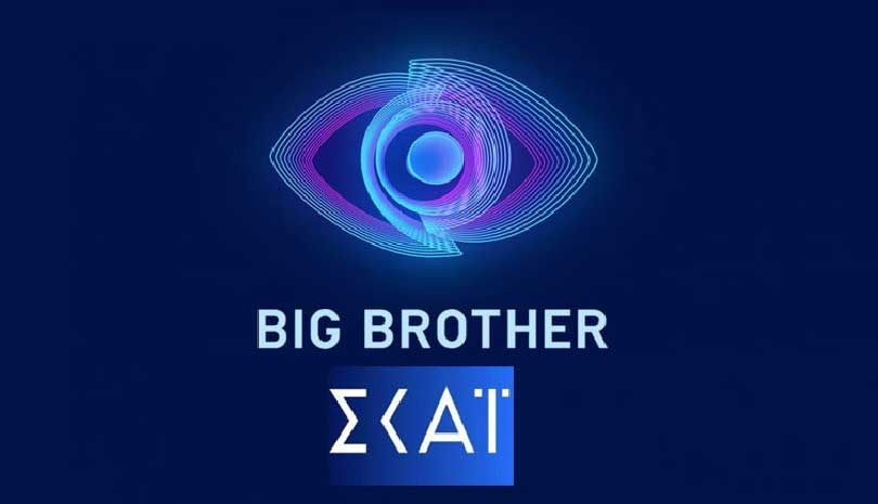 Ανακοίνωση του ομίλου ΣΚΑΪ σχετικά με τη διαδικτυακή μετάδοση της παραγωγής Big Brother
