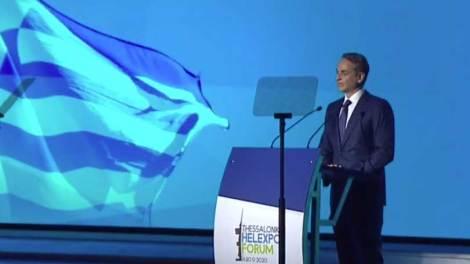 ΔΕΘ: Πρωτοβουλίες για την ενίσχυση της οικονομίας ανακοίνωσε ο Κυριάκος Μητσοτάκης