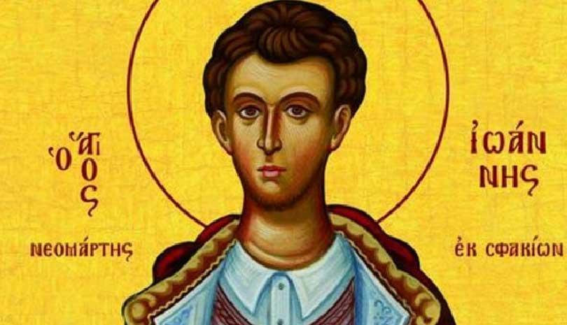 Εορτολόγιο 2020   15 Σεπτεμβρίου Άγιος Ιωάννης ο Νεομάρτυρας από την Κρήτη