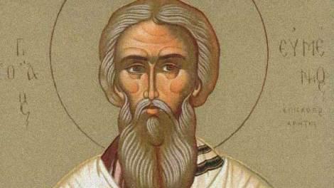 Εορτολόγιο 2020 | 18 Σεπτεμβρίου Όσιος Ευμένιος ο θαυματουργός επίσκοπος Γορτύνης