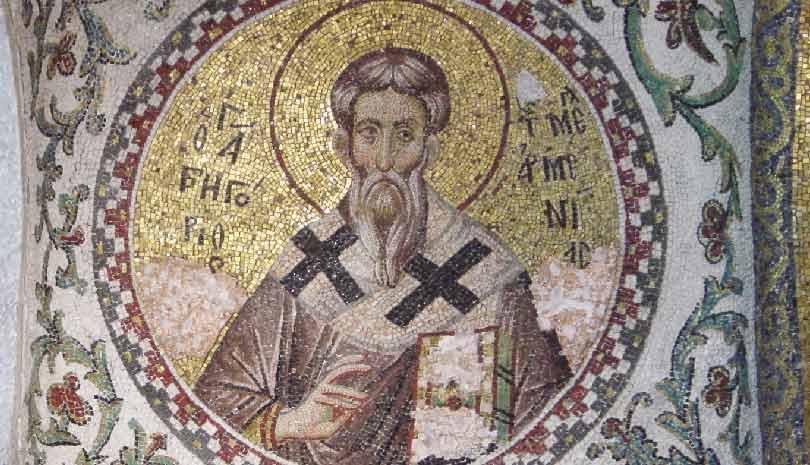 Εορτολόγιο 2020 | 30 Σεπτεμβρίου σήμερα γιορτάζει ο Άγιος Γρηγόριος ο Ιερομάρτυρας επίσκοπος της Μεγάλης Αρμενίας