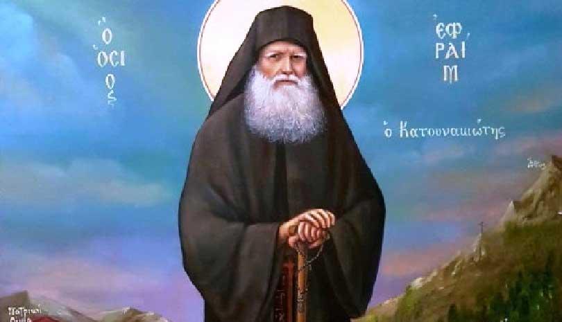 Ο Αρχιεπίσκοπος Ιερώνυμος στον πρώτο επίσημο εορτασμό του Οσίου Εφραίμ του Κατουνακιώτου