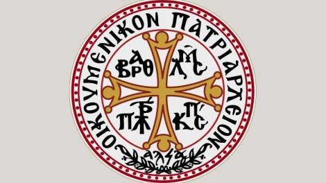 Οικουμενικό Πατριαρχείο   Η νέα σύνθεση της Αγίας και Ιεράς Συνόδου