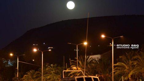 Το φεγγάρι του «Καλαμποκιού» στο Ναύπλιο