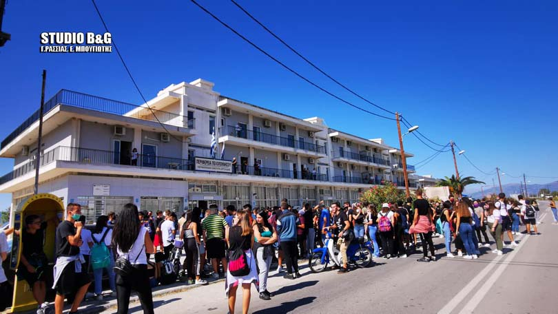 Ναύπλιο: Συγκέντρωση και πορεία από τους μαθητές των σχολείων που τελούν υπό κατάληψη | Ελλάδα | συγκέντρωση | ναυπλιο | Ελλάδα | orthodoxia.online
