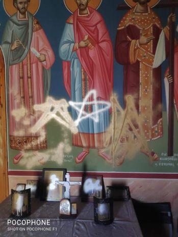 Βεβήλωση Εκκλησίας με σατανιστικά σύμβολα | ΚΟΣΜΟΣ | Βεβήλωση | βεβήλωση | ΚΟΣΜΟΣ | Ορθοδοξία | online