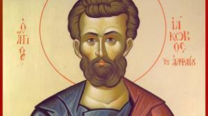 9 Οκτωβρίου | Εορτολόγιο 2020: Άγιος Ιάκωβος του Αλφαίου ο Απόστολος